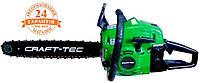 Бензопила цепная Craft-Tec СТ-4000