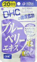 Экстракт масла семян Черники. Здоровые глаза, четкое зрение. Курс 40 гранул на 20 дней. DHC, Япония, фото 1