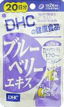 Экстракт масла семян Черники. Здоровые глаза, четкое зрение. Курс 40 гранул на 20 дней. DHC, Япония