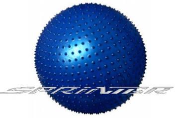 Мяч для фитнеса с массажными шипами. d - 65 см СИНИЙ