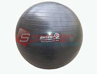 Мяч для фитнеса GYM BALL, матовый. d - 85 см ЧЕРНЫЙ