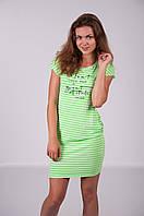 Жіноче плаття 17525 зелене ( Женское платье 17525 зеленое)