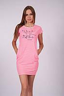Жіноче плаття 17525 рожеве ( Женское платье 17525 розовое)