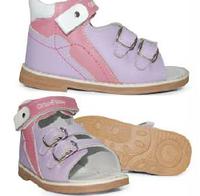 Сандалии детские ортопедические ОrtoBaby S2031 сиренево- розовые (размеры 22-31)