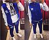 Утепленный женский спортивный костюм Adidas Original (тройка)