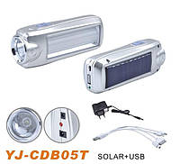 Карманный фонарик YJ-CDB05T