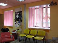 Тканевые вертикальные жалюзи Борисполь