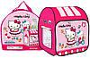Палатка для девочки Hello Kitty 96986А-1