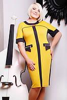 Батальное летнее платье горчичное Летиция 50-58 размеры