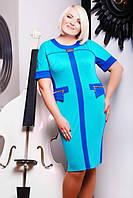 Батальное летнее бирюзовое платье Летиция 50-58 размеры
