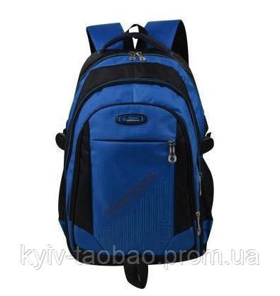 Рюкзак школьный/спортивный