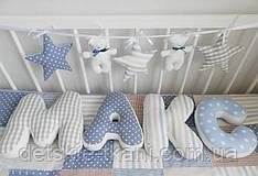 Подушки-буквы из хлопковой ткани.