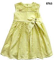 Нарядное платье для девочки. 2, 3, 4 года (92, 98, 104 см)