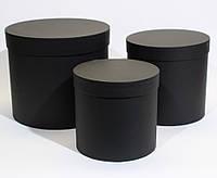 Шляпные круглые подарочные коробки набор 3 шт.