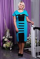 Бирюзовое трикотажное батальное платье Карамелька 50-58 размеры