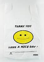 Пакеты целлофановые smile