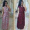 """Женское красивое длинное платье """"Губки""""  (2 цвета)"""