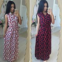 """Женское красивое длинное платье """"Губки""""  (2 цвета), фото 1"""
