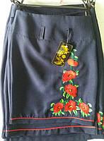 """Школьная юбка с вышивкой """"Маки"""" для девочки"""