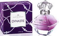 Женская оригинальная парфюмированная вода Princesse Marina De Bourbon DYNASTIE, 30ml NNR ORGAP /07-71