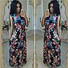 Женское красивое нарядное длинное платье с цветочками