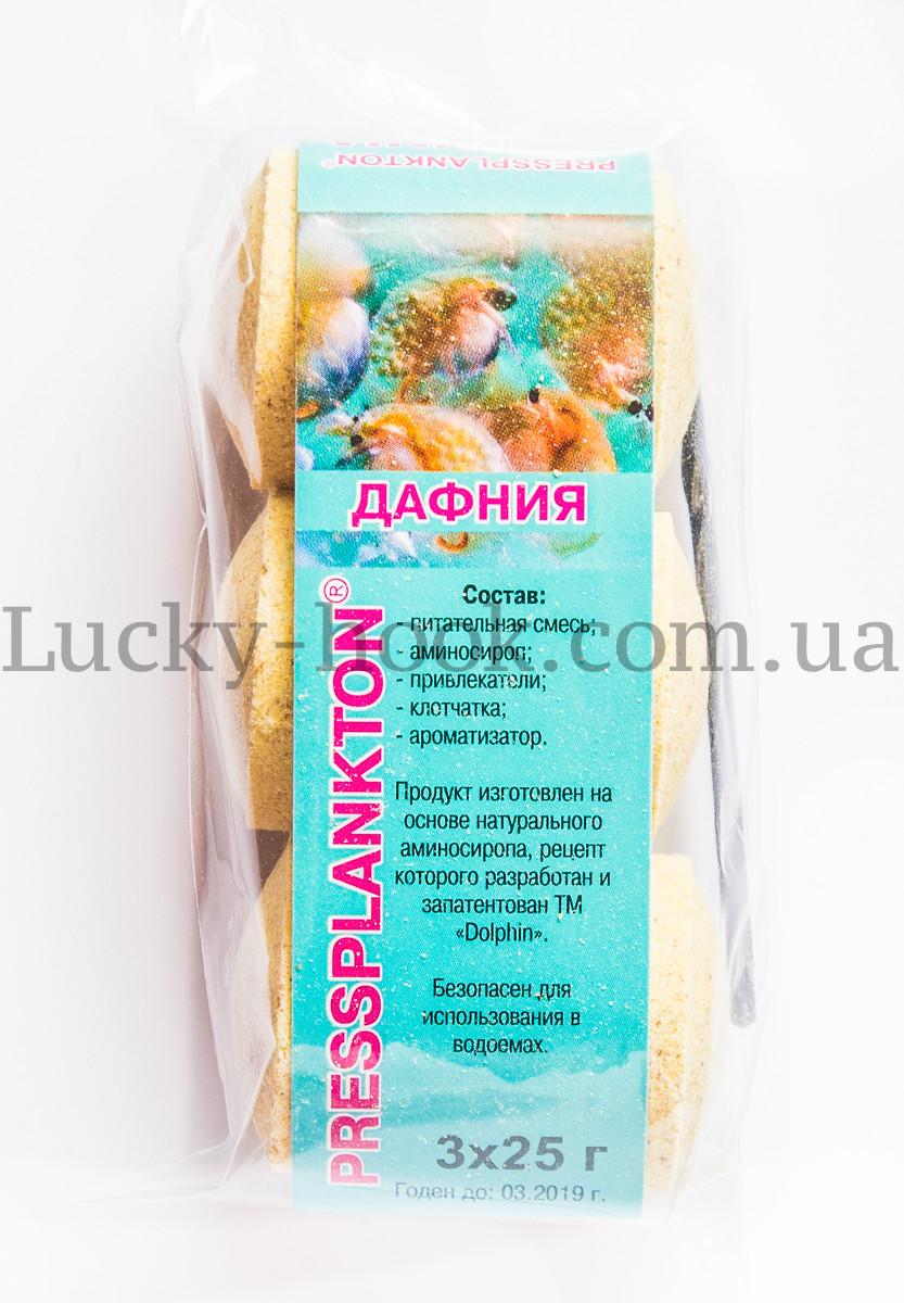 "Technoplankton Dolphin ""Дафния"""