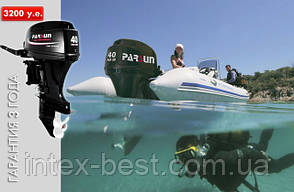 Подвесной лодочный мотор Parsun T40, фото 3