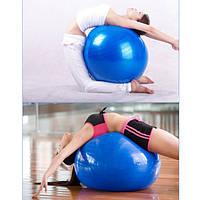 Мяч для фитнеса Gymnastic Ball 30'' (75см)