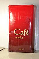 """Кофе """"Cafe Mokka"""" молотый 500г. Германия"""