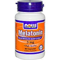 Мелатонин, Now Foods, 3 мг, 60 капсул. Сделано в США.