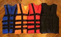 Спасательные жилеты на разный вес (до 130 кг)