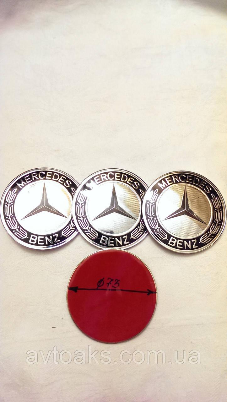 Наклейка Mercedes-Benz диам. 75 мм