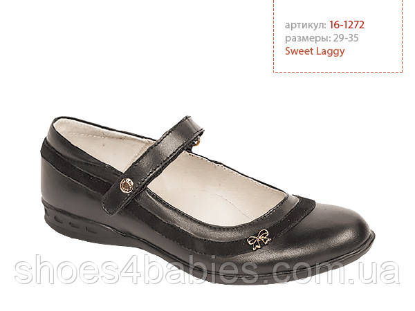 Туфли детские школьные Lapsi Лапси16-1272 р. 35