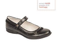 Туфли детские школьные Lapsi Лапси16-1272 для девочек черные