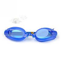 Очки для плавания, синий цвет