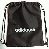 Рюкзак на затяжках Adidas (сменка)