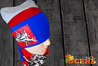 Комплекты детские шапка+хомут для мальчиков