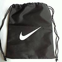 Рюкзак на затяжках Nike (сменка)