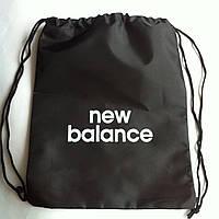 Рюкзак на затяжках new balance (сменка)