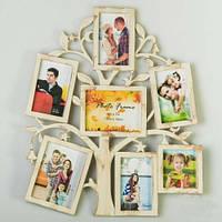 """Настенный коллаж для фотографий """"Семейное дерево"""" 46х50х3 см"""