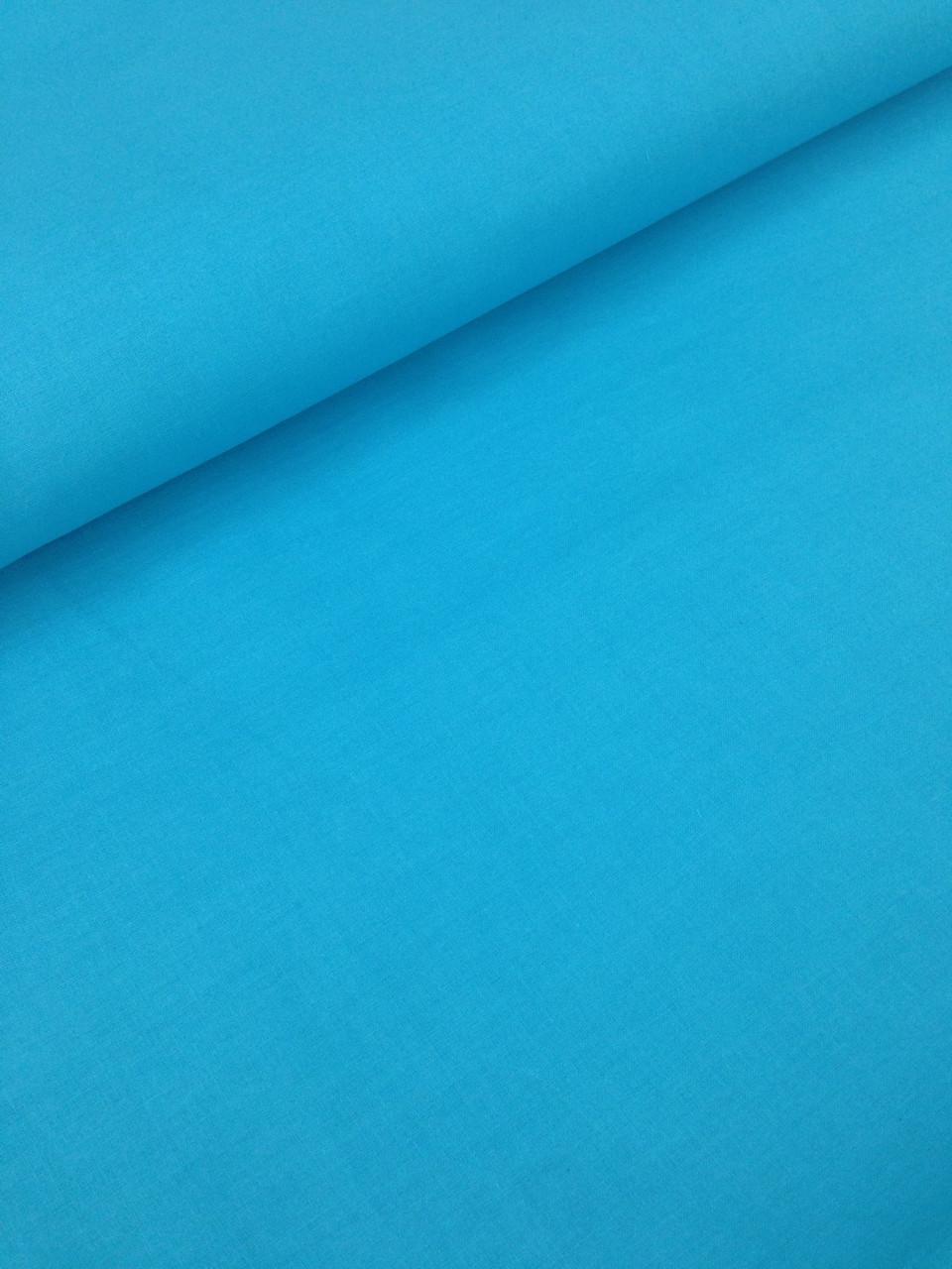 Хлопковая ткань польская однотонная бирюзовая (плот. 135 г/м.кв)