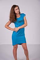 Жіноче плаття 17521 бірюза ( Женское платье 17521 бирюза)