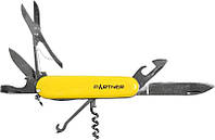 Нож PARTNER HSQ05008PH 8 предм. ц:жёлтый
