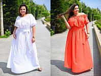 Платье большого размера Рига р. 50-56