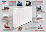 Сталеві панельні радіатори з боковим підключенням Comrad 22 1800*500, фото 3