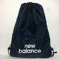 Рюкзак с расширителем и карманом New Bakance (расширитель)
