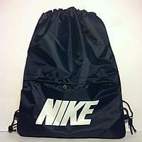 Рюкзак с расширителем и карманом Nike (расширитель)