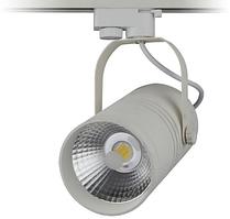 Трековий світлодіодний світильник KD-D25A 30W