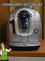 Машина для приготовления кофе из целых зёрен Saeco  в отличном состоянии