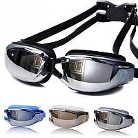 Очки для плавания, синий и черный цвет